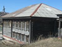 Дом МаминаСибирика