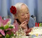 Пара секретов долголетия