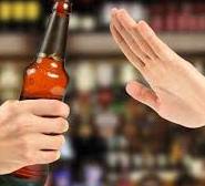 План по снижению потребления алкоголя